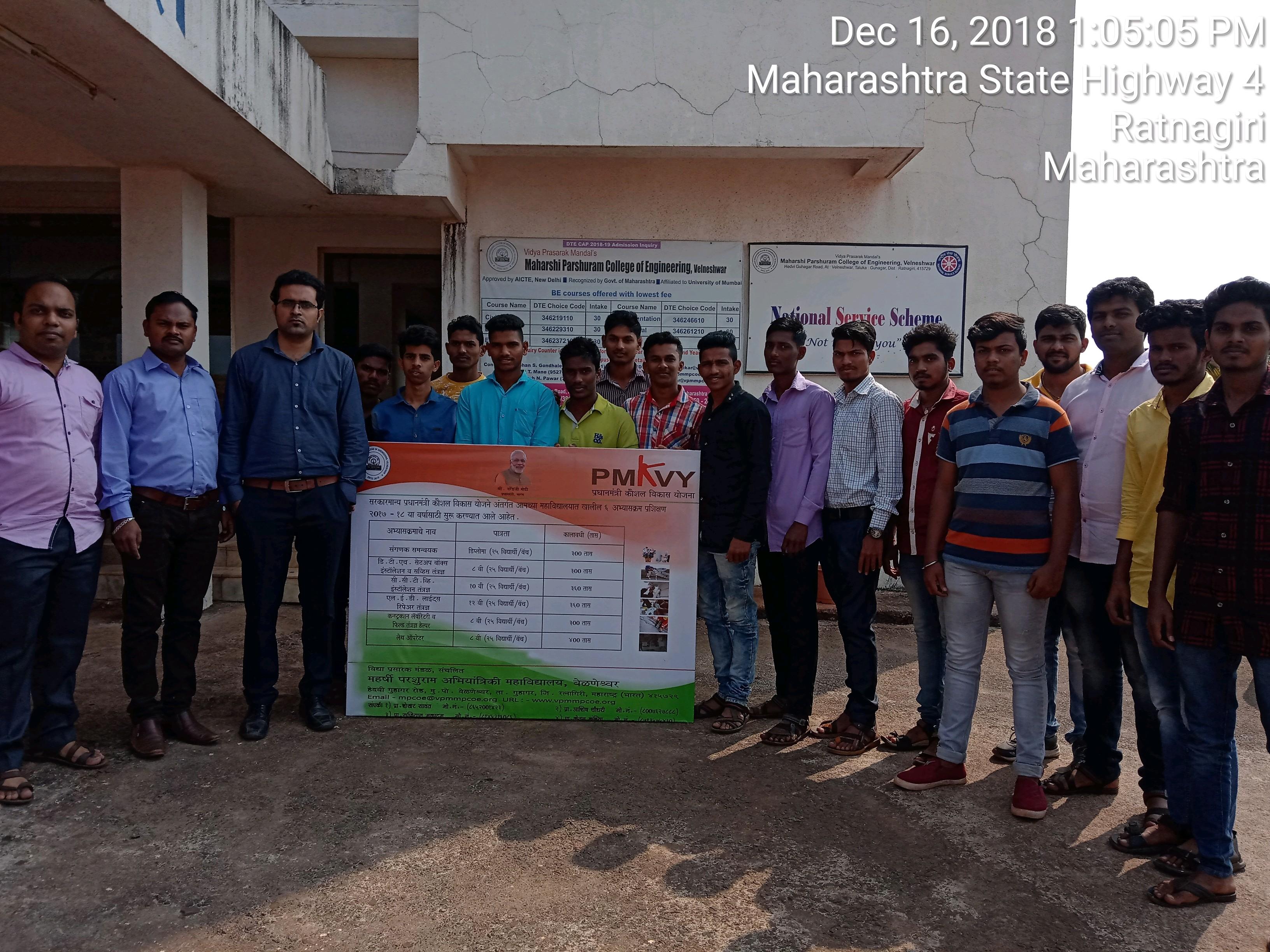 VPM's Maharshi Parshuram College Of Engineering, Velneshwar
